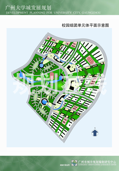 urban planning research papers Category: essays research papers title: why planning is necessary.